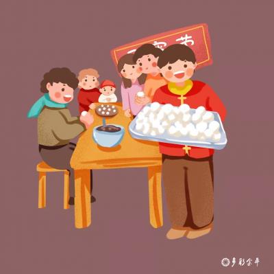 网络中国节·元宵节丨元宵节的来历和习俗